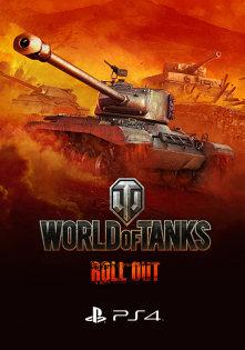 worldoftanks_arv_ps4_0kansi
