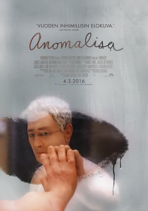 Anomalisa_juliste