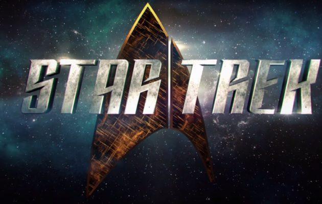 Uudesta Star Trek -tv-sarjasta julkaistiin ensimmäinen kuva