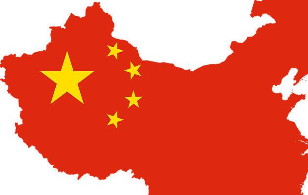 Kiina Lippu