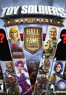 toy-soldiers-war-chest-kansi