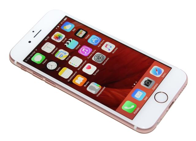 iphone6s_290116