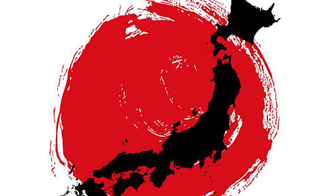 Japanilainen seksi palvelu