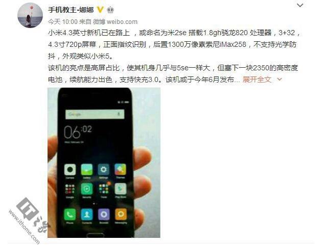 Xiaomin huhuttu 4,3-tuumainen lippulaivaluokan puhelin
