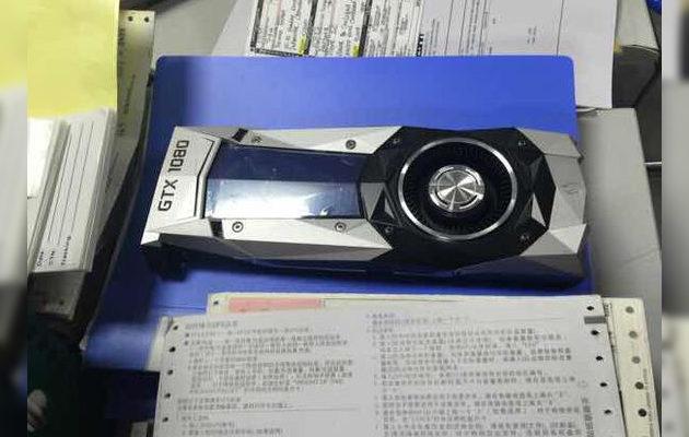 GeForce GTX 1080:n jäähdytinkuori?