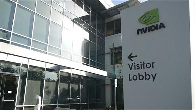 NVIDIA Visitor Lobby