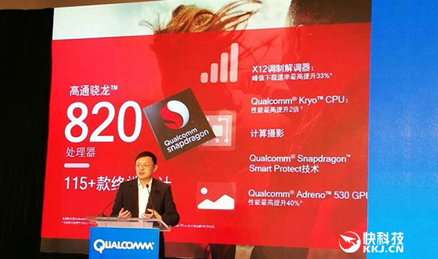 Snapdragon 820 -laitekanta