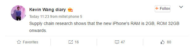 iPhone 7 -väite