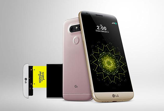 lg-g5-04052016