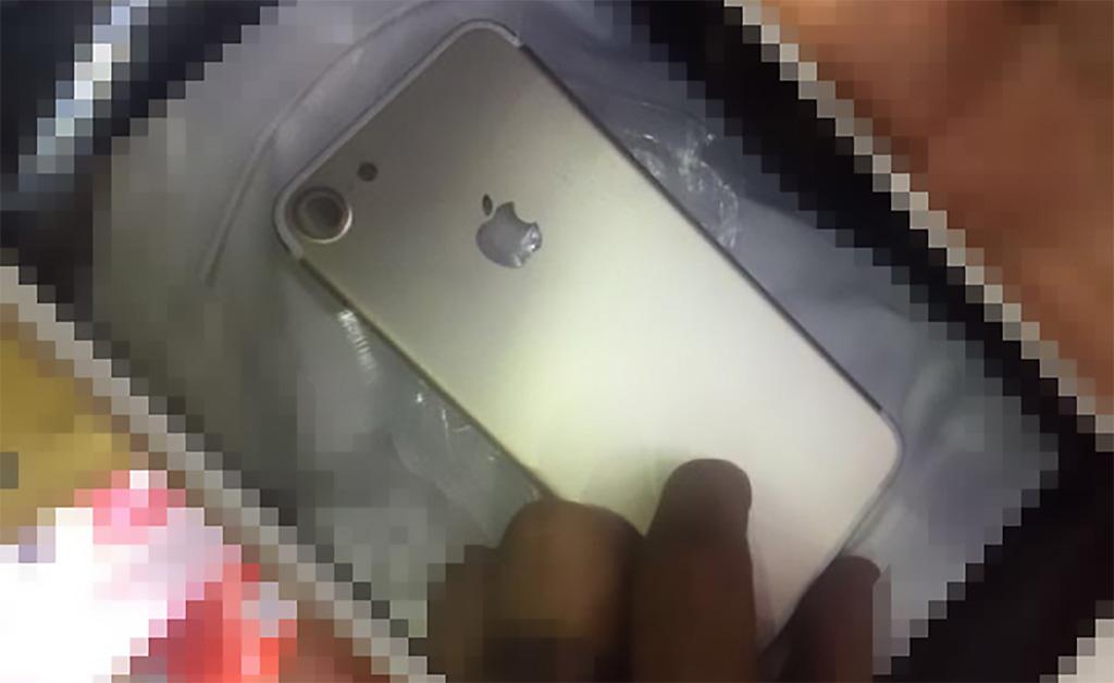Väitetty Apple iPhone 7