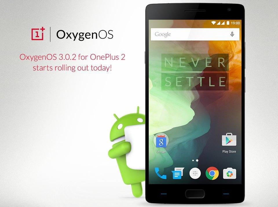 oxygenos-302-060616