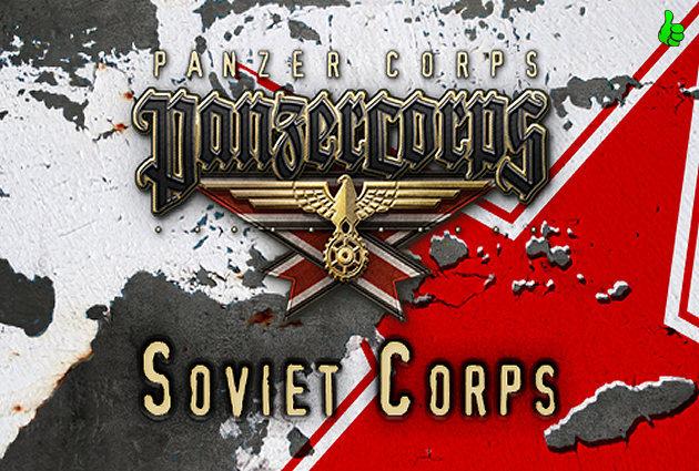 Panzer Corps Soviet Corps