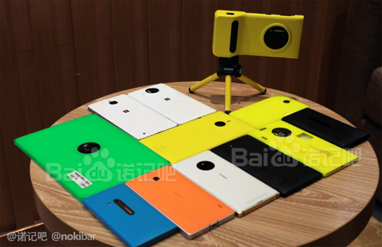 Nokian ja Microsoftin peruutettuja prototyyppejä