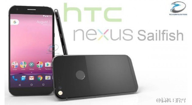 HTC Sailfish Nexus