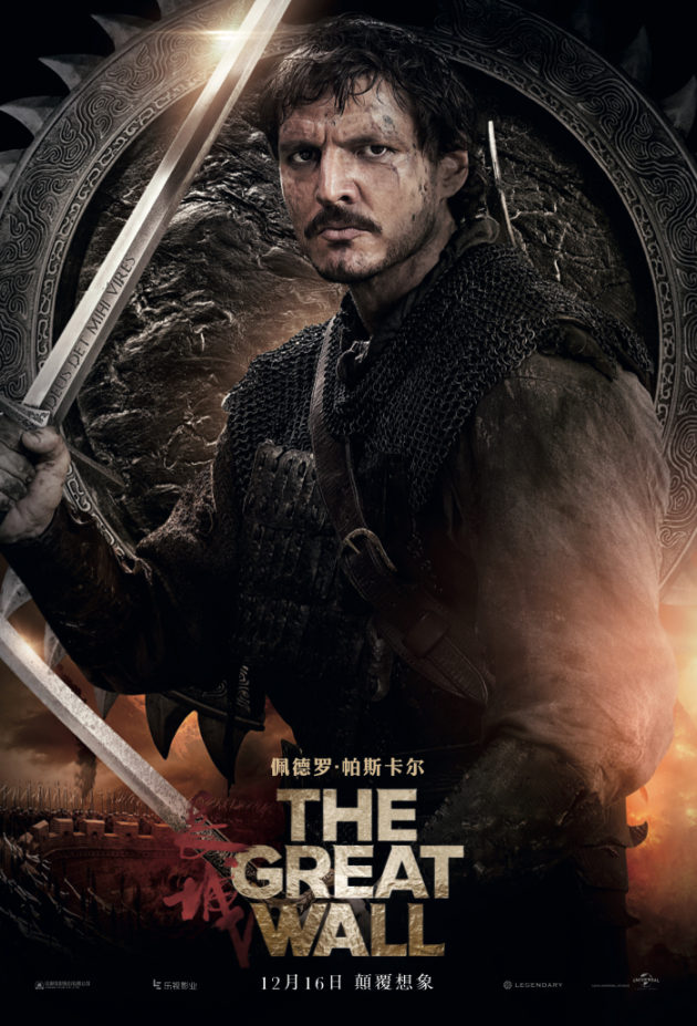 the-great-wall-poster-0003