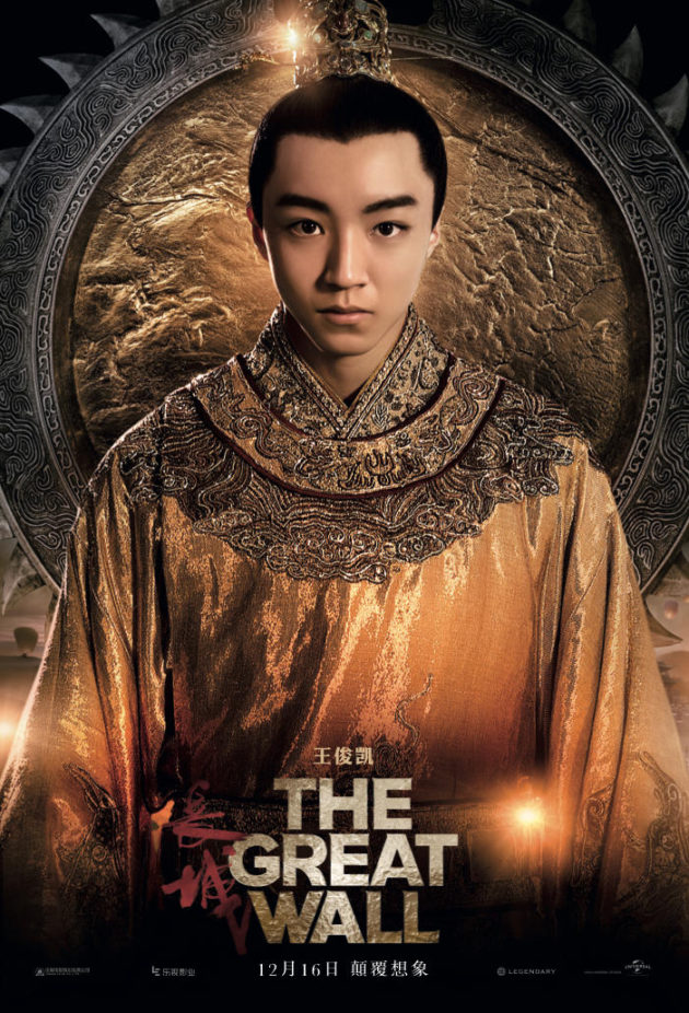 the-great-wall-poster-0004