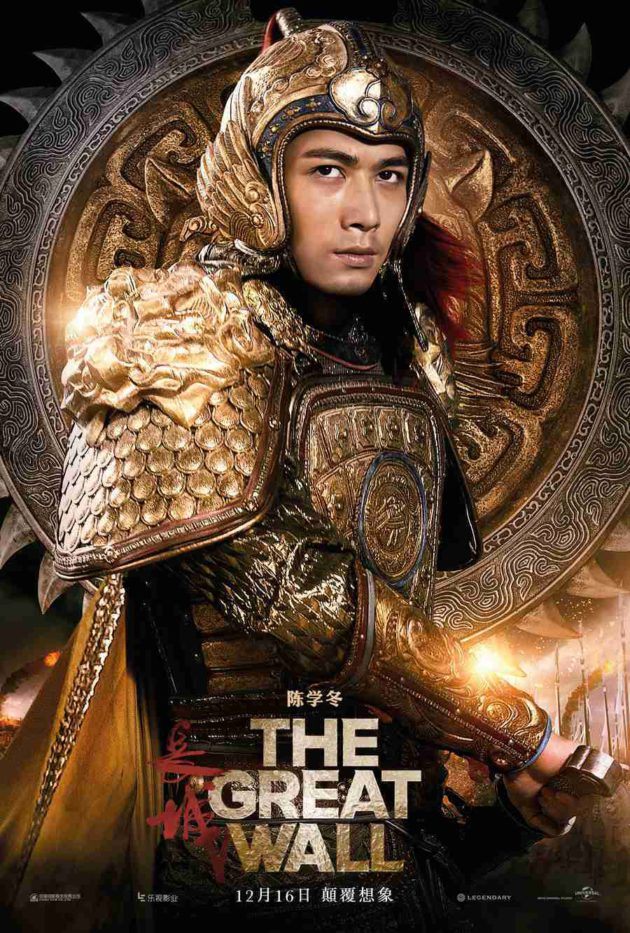 the-great-wall-poster-0005