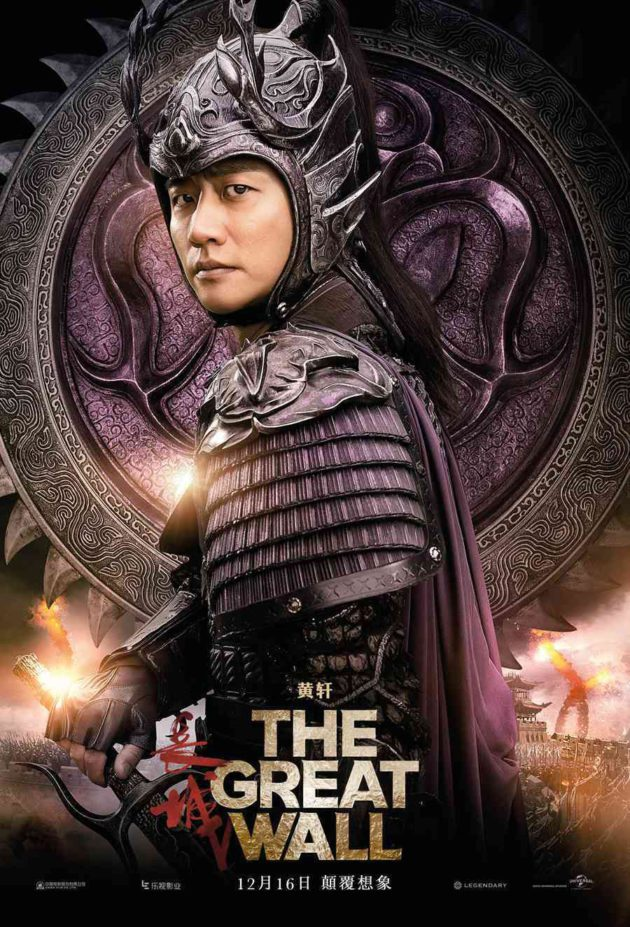 the-great-wall-poster-0006