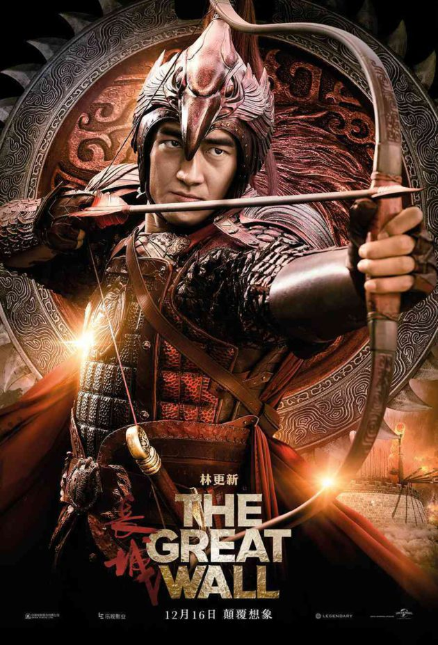 the-great-wall-poster-0007