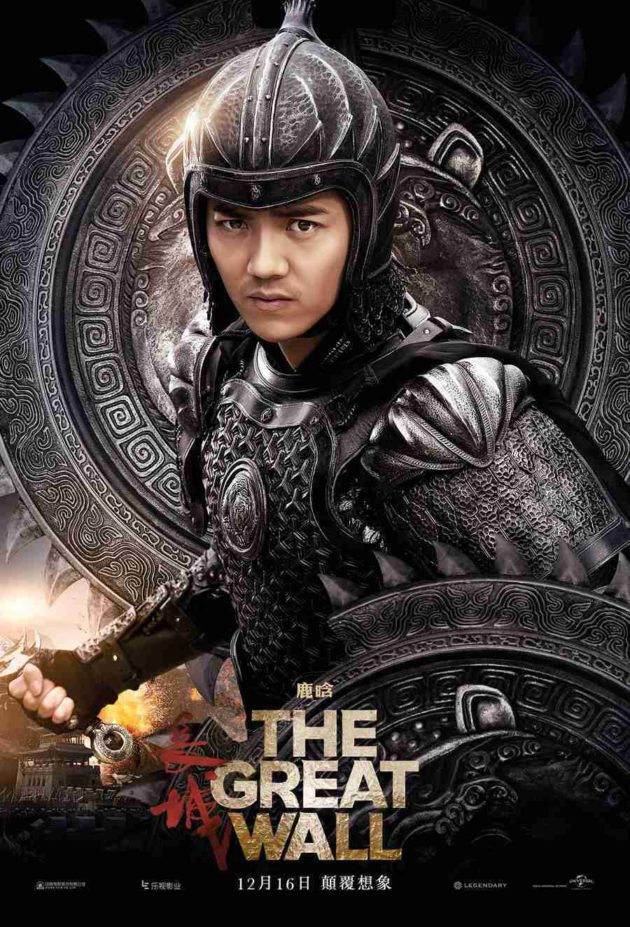 the-great-wall-poster-0008