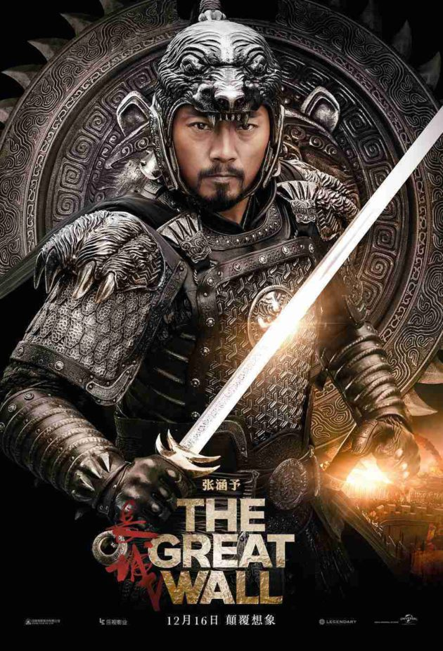 the-great-wall-poster-0011
