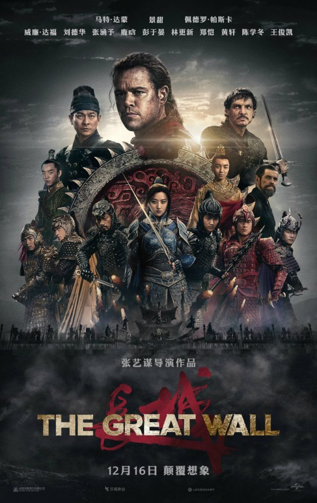the-great-wall-poster-0013