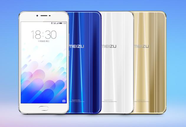 meizu-m3x-1-011216