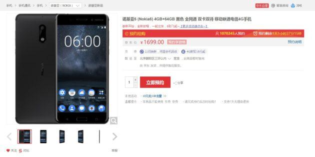 suosittu kiinalainen dating apps