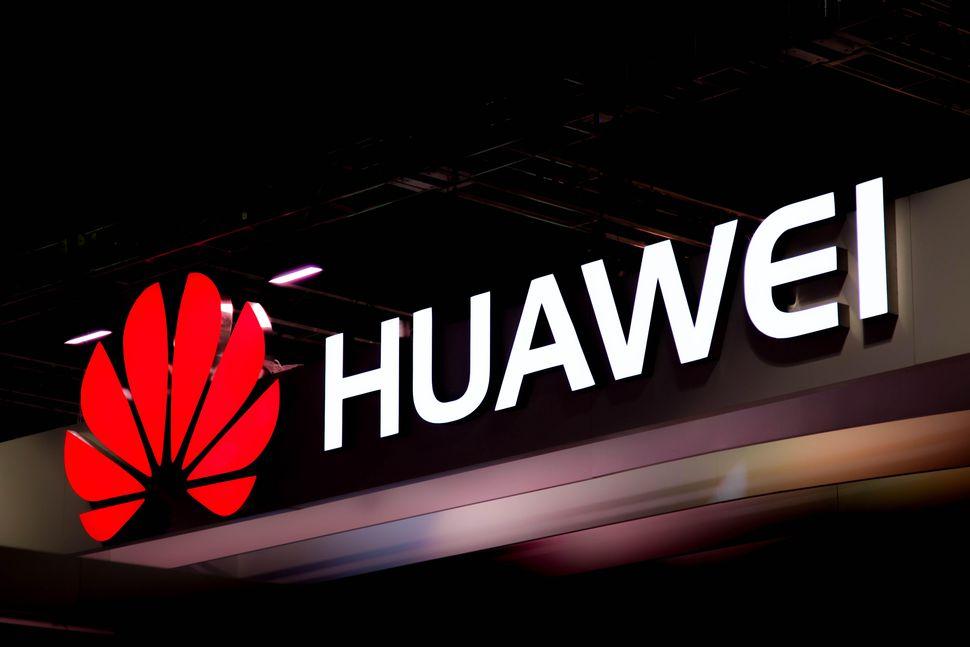 Huawei Vakoilu