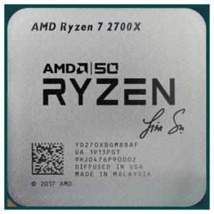 AMD Ryzen 2700X Lisa Su
