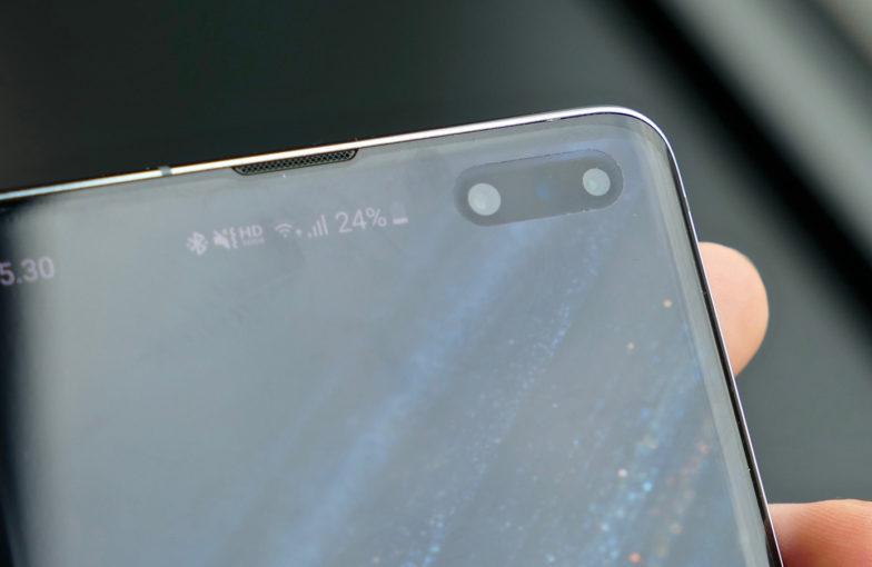 Samsung Galaxy S10 ohjelmistopäivitys