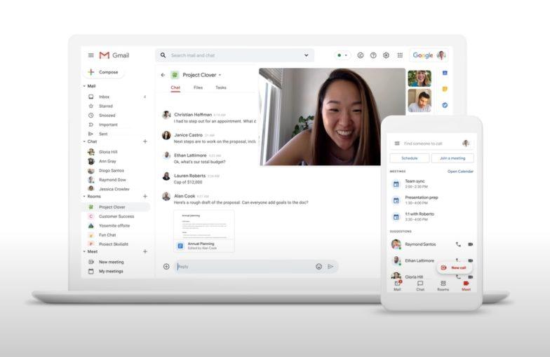 Gmail G Suite