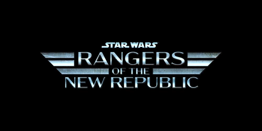 Rangers de la Nueva República