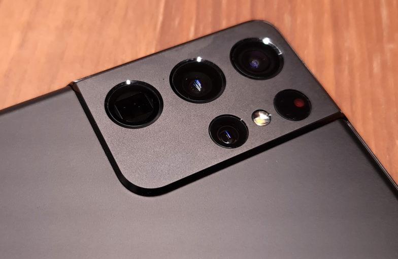 Samsungin lippulaivapuhelimen uusin päivitys lupaa parannuksia kameraan