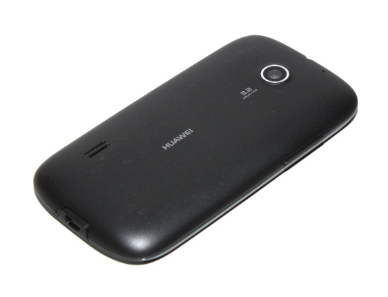 Huawei Mallit