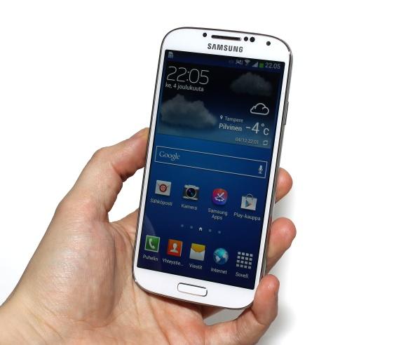 Uusin Samsung